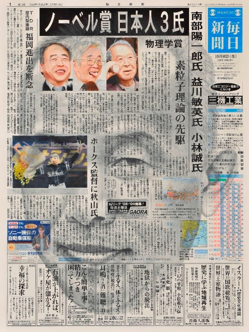 吉村芳生の画像 p1_12