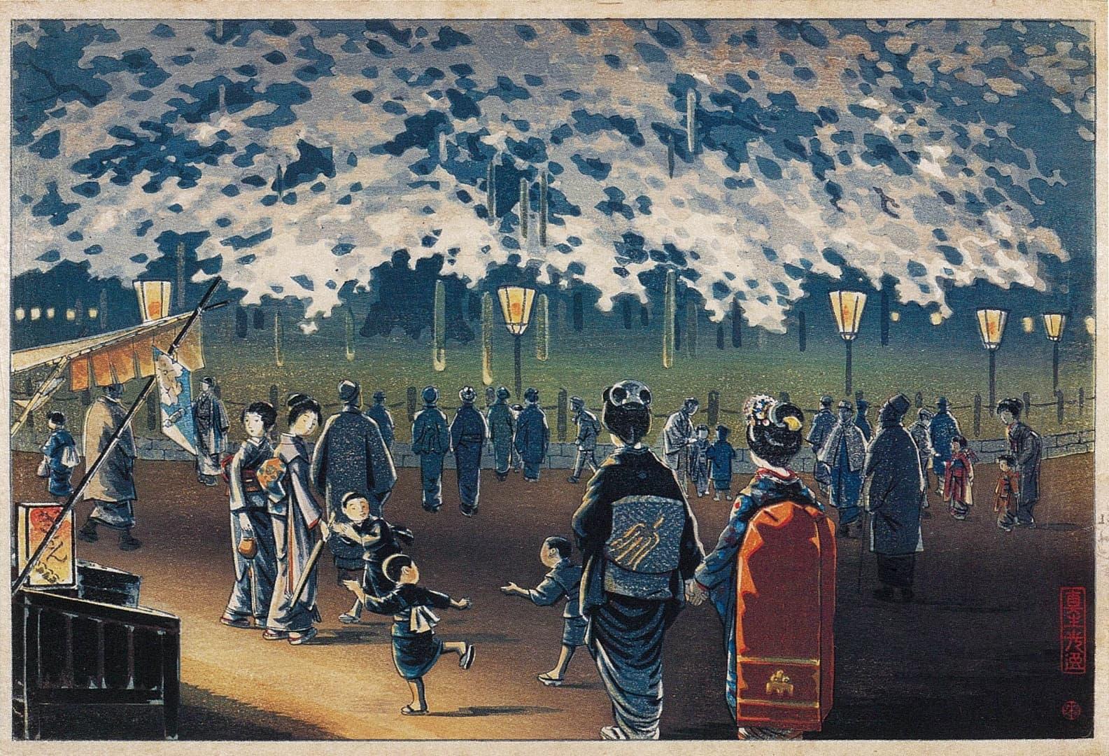 開館20周年 -版の美Ⅰ- 浮世絵...