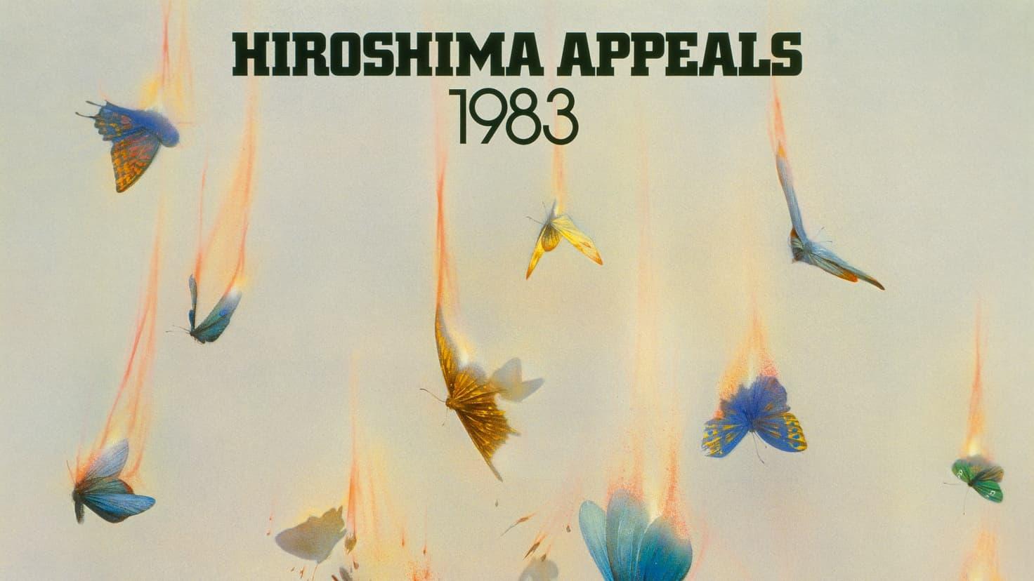 ヒロシマ・アピールズ展(21_21 DESIGN SIGHT ギャラリー3|恵比寿 ...