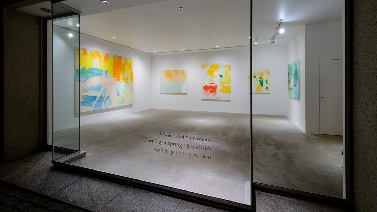 アートフロントギャラリー museums galleries 美術手帖